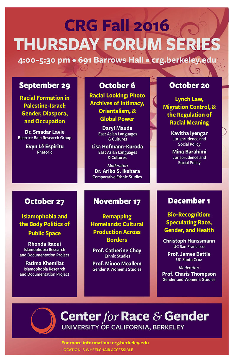 Fall 2016 forum poster