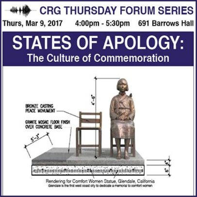 States of Apology: The Culture of Commemoration